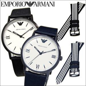 【商品入れ替えクリアランス】エンポリオアルマーニ AR80005 AR80004 時計 腕時計 メンズ ネイビーブラック 替えベルト付き ギフトセット|ryus-select