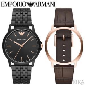 エンポリオアルマーニ EMPORIO ARMANI AR80021時計 腕時計 メンズ インターチェンジャブル|ryus-select