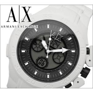 【春新生活】アルマーニエクスチェンジメンズ腕時計アナログ デジタル ブラック×ホワイト【AX1195】【時計】【ウォッチ】|ryus-select