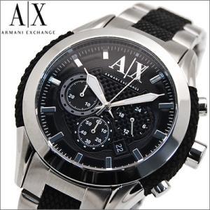 アルマーニエクスチェンジ メンズ 腕時計 AX1214/クロノグラフ/ブラック×シルバー ryus-select