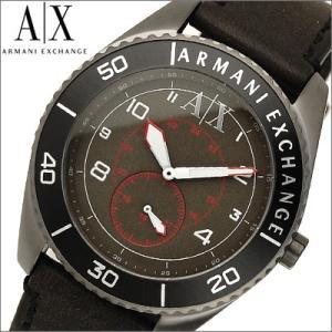 【当店ならお得クーポンあり】アルマーニエクスチェンジ メンズ 腕時計 AX1262/ブラウン|ryus-select