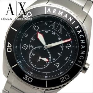 【当店ならお得クーポンあり】アルマーニエクスチェンジ メンズ 時計AX1263/ブラック×シルバー Gunnison (ガニソン)|ryus-select