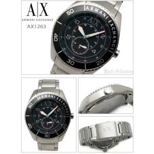 アルマーニエクスチェンジ メンズ 時計AX1263/ブラック×シルバー Gunnison (ガニソン)|ryus-select|02