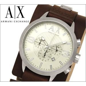 【春新生活】アルマーニエクスチェンジ メンズ 腕時計 アイボリー×ダークブラウンレザー クロノグラフ【AX1273】【時計】【ウォッチ】|ryus-select