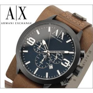 【春新生活】アルマーニエクスチェンジ メンズ 腕時計 ネイビー×ブラウンレザー クロノグラフ【AX1274】【時計】【ウォッチ】|ryus-select