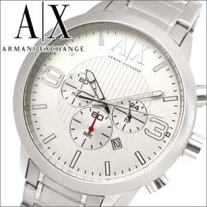 アルマーニエクスチェンジ (AX1278) メンズ 時計 シルバー|ryus-select