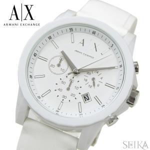 (レビューを書いて5年保証) (サマークリアランス) 時計 アルマーニエクスチェンジ ARMANI EXCHANGE AX1325 腕時計 メンズ ホワイト ラバー 白い腕時計|ryus-select