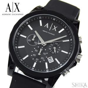 (レビューを書いて5年保証)  時計  アルマーニエクスチェンジ ARMANI EXCHANGE AX1326 腕時計 メンズ ブラック ラバー 黒い腕時計|ryus-select