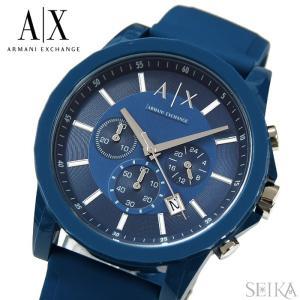 (レビューを書いて5年保証) 時計 アルマーニエクスチェンジ ARMANI EXCHANGE AX1327 腕時計 メンズ ネイビー ラバー|ryus-select