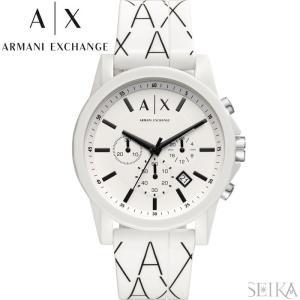 アルマーニエクスチェンジ ARMANI EXCHANGE AX1340時計 腕時計 メンズ ホワイト ラバー|ryus-select