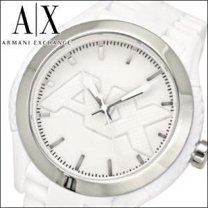 アルマーニエクスチェンジ  (AX1380)ホワイト/シリコンラバー メンズ 時計 |ryus-select