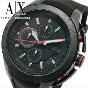 アルマーニエクスチェンジ メンズ 時計 AX1401/ブラック/ラバー|ryus-select