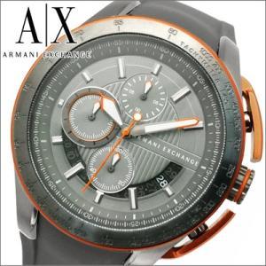 アルマーニエクスチェンジ メンズ 時計 AX1402/グレー×オレンジ/ラバー|ryus-select