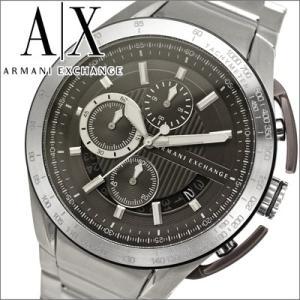【春新生活】アルマーニエクスチェンジ メンズ 時計 シルバー×グレー クロノグラフ【AX1403】|ryus-select