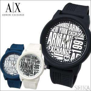 【当店ならお得クーポンあり】アルマーニエクスチェンジ ARMANI EXCHANGE AXAX1442 ホワイト AX1443 ブラック AX1444 ネイビー腕時計 時計 メンズ|ryus-select