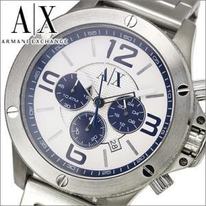 アルマーニエクスチェンジ メンズ 時計 AX1502/シルバー|ryus-select