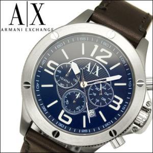 【当店ならお得クーポンあり】アルマーニ エクスチェンジ メンズ 時計 AX1505 ブルー×ブラウンレザー|ryus-select