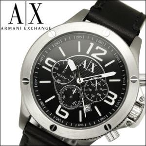 アルマーニ エクスチェンジ/ARMANI EXCHANGEメンズ 時計 AX1506/ブラック×シルバー/レザー|ryus-select