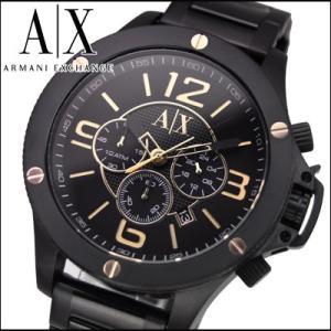 アルマーニエクスチェンジ メンズ 時計 (AX1513)オールブラック ryus-select