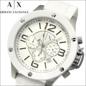 アルマーニエクスチェンジ/AX メンズ 時計 クロノグラフ(AX1525)ホワイト/ラバー ryus-select