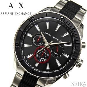 (レビューを書いて5年保証) アルマーニエクスチェンジ AX1813 時計 腕時計 メンズ ブラック|ryus-select