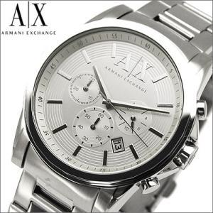 アルマーニエクスチェンジ AX2058 メンズ 腕時計 シルバー/クロノグラフ  ryus-select