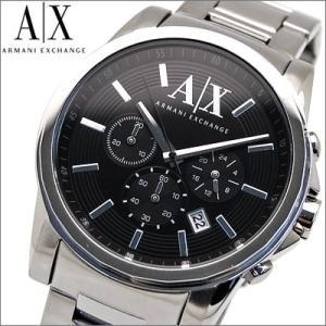 アルマーニエクスチェンジ/ARMANI EXCHANGE メンズ 腕時計 AX2084/クロノグラフ/ブラック ryus-select