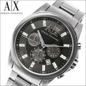 アルマーニエクスチェンジ/ARMANI EXCHANGE メンズ 時計 AX2092/シルバー×グレー/クリスタル/クロノグラフ ryus-select