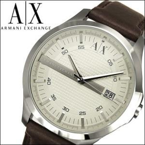 アルマーニ エクスチェンジ/ARMANI EXCHANGEメンズ 時計 AX2100/シルバー×ブラウンレザー ryus-select