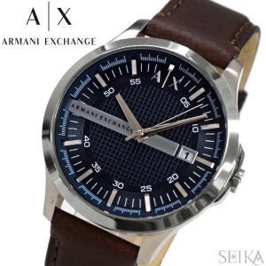 (レビューを書いて5年保証) (サマークリアランス) 時計 アルマーニエクスチェンジ ARMANI EXCHANGE メンズ AX2133 ブルー×シルバー ブラウンレザー|ryus-select