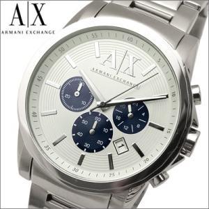 アルマーニエクスチェンジ メンズ 時計 AX2500 ホワイト×シルバー腕時計/ウォッチ|ryus-select