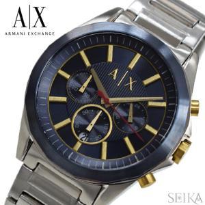 アルマーニエクスチェンジ ARMANI EXCHANGE AX2614時計 腕時計 メンズ シルバー ryus-select