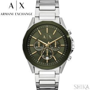 アルマーニエクスチェンジ ARMANI EXCHANGE AX2616時計 腕時計 メンズ カーキ ryus-select