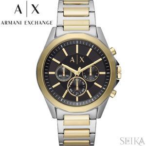 アルマーニエクスチェンジ ARMANI EXCHANGE AX2617時計 腕時計 メンズ ゴールド シルバー ryus-select
