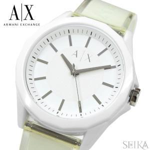 時計 アルマーニエクスチェンジ ARMANI EXCHANGE AX2630 腕時計 メンズ 白い腕時計|ryus-select