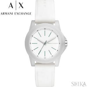 アルマーニエクスチェンジ ARMANI EXCHANGE AX4359時計 腕時計 レディース ホワイト ラバー|ryus-select