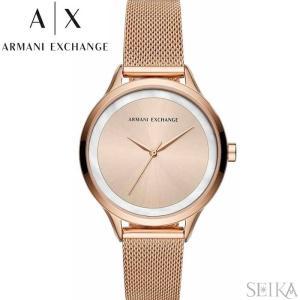 【当店ならお得クーポンあり】アルマーニエクスチェンジ ARMANI EXCHANGE AX5602時計 腕時計 レディース ピンクゴールド メッシュ|ryus-select