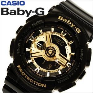 【78】カシオ/CASIO Baby-G/ベビーG 腕時計 BA-110-1A/ブラック×ゴールド BA-110 Series|ryus-select