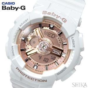【184】カシオ CASIO Baby-G BA-110-7A1 時計 腕時計 レディース 樹脂 並行輸入品 ryus-select