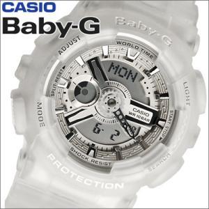 【60】カシオ/CASIO Baby-G/ベビーG 腕時計 BA-110-7A2/ホワイト/スケルトン|ryus-select