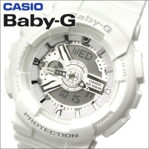 (レビューを書いて5年保証) 時計 (83) カシオ CASIO Baby-G ベビーG 腕時計 (BA-110-7A3) BA-110 Series ホワイト (並行輸入品) ryus-select