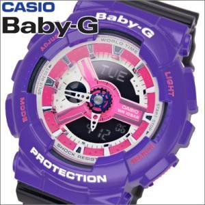 (122)カシオ/CASIO Baby-G/ベビーG 腕時計 BA-110NC-6A|ryus-select