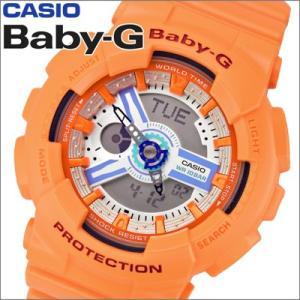 (123)カシオ CASIO Baby-G ベビーG 腕時計 BA-110SN-4A オレンジ|ryus-select