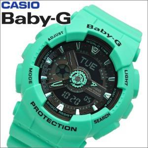 【110】カシオ/CASIO Baby-G/ベビーG 腕時計 BA-111-3A /エメラルドグリーン|ryus-select