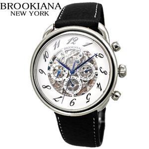【商品入れ替えクリアランス】(訳有り 傷有り) ブルッキアーナ BA1658SVWH 時計 腕時計 メンズ 自動巻き ホワイト ブラック レザー  白い腕時計|ryus-select