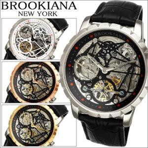 ブルッキアーナ/BROOKIANA  メンズ時計 (BA1674) 自動巻き|ryus-select