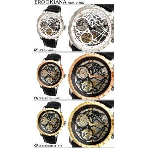 ブルッキアーナ/BROOKIANA  メンズ時計 (BA1674) 自動巻き|ryus-select|02