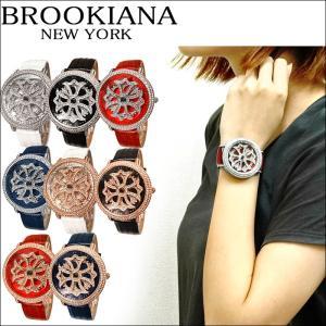 ブルッキアーナ BROOKIANA メンズ レディース 時計 スピンウォッチ【BA2310 シリーズ】|ryus-select
