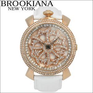 【クリアランス】 ブルッキアーナ/BROOKIANA メンズ レディース 時計 スピンウォッチ(BA2313-RGWH)ホワイト×ピンクゴールド|ryus-select
