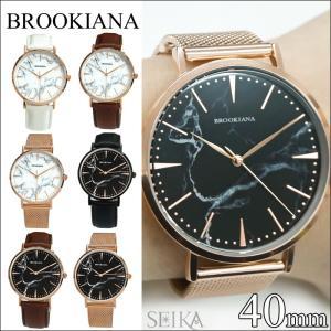 【商品入れ替えクリアランス】ブルッキアーナ BROOKIANA 大理石 40mm BA3102 RSWLWH(12) RSWLBR(13) 時計 腕時計 メンズ レディース|ryus-select